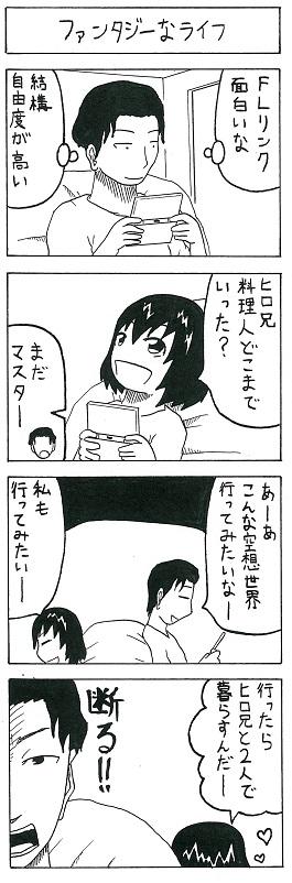 P15-2