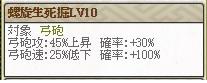北条氏政Lv10