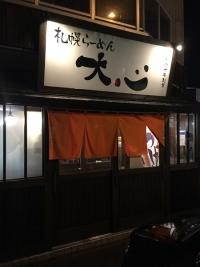 daishin03.jpg