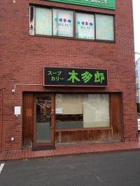 kitarou02.jpg