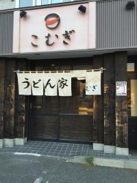 komugi06.jpg