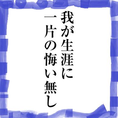 mannani2_073_convert_20151011094859.png