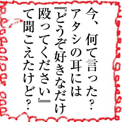mannani5_024_convert_20151011100046.png
