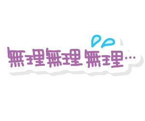 toline_kaiwa0061.jpg