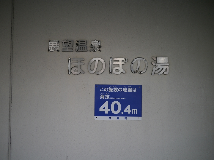 P1150911.jpg