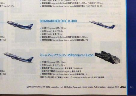 P1080321 - コピー
