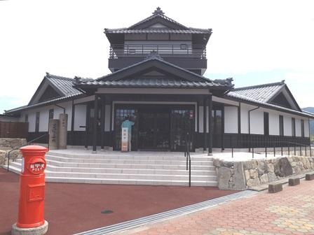 日本一短い手紙の館
