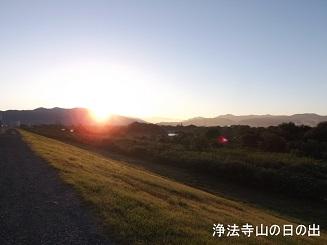 編集_DSCF2930