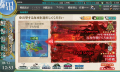 KanColle-150823-12530729.png