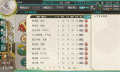 KanColle-150823-13064956.png