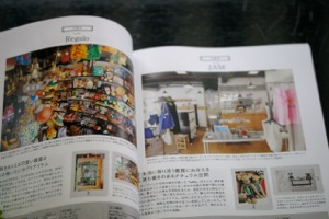 IMG_0005 本3