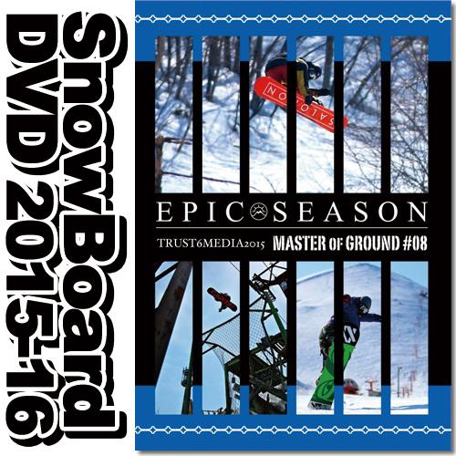 DVD-エピックシーズン