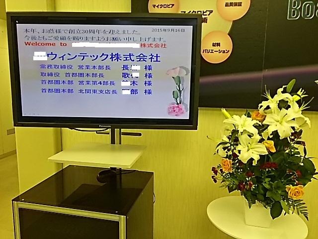 DSC_1509171.jpg