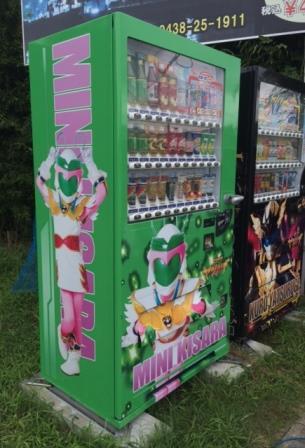 石井自販機コーナー(ピンク)