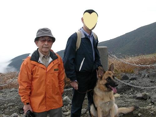 Img0115那須岳記念撮影