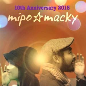 mipomacky