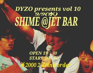 shime9_9