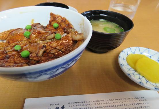ぱんちょうの豚丼