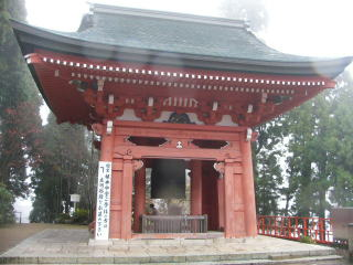 延暦寺開運平和の鐘