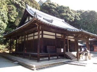 満願寺金堂