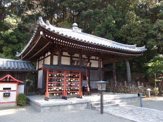 満願寺毘沙門堂