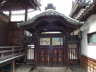 本興寺三光堂向唐門