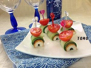 柚子コショウが決めての和風ピンチョス