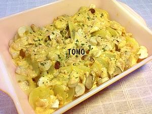 ジャガイモの】マヨネーズ焼き