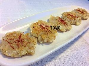レンコン餅