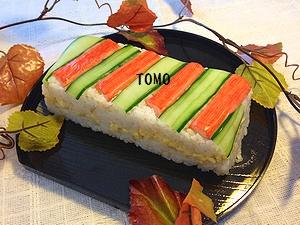 きゅうりとカニカマの押し寿司