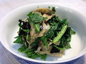 春菊とささみの韓国風サラダ