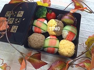 秋の手まり弁当