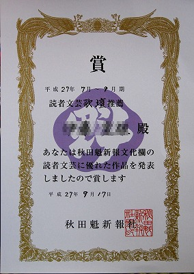 P9210119_0000.jpg