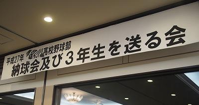 PA170122.jpg