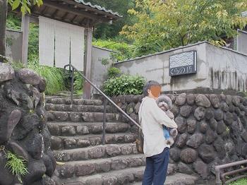 くらの坊20150909-1