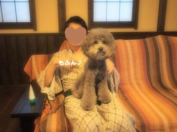 はんなりお風呂編20150911-12