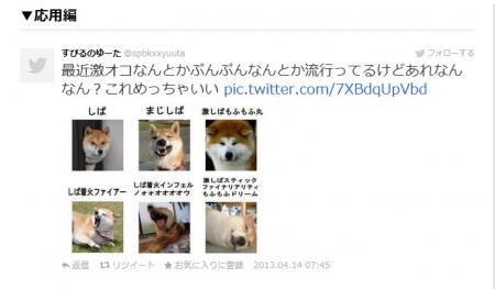 gekioko_convert_20150904110153.png