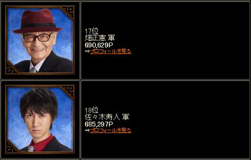 男性 2-3