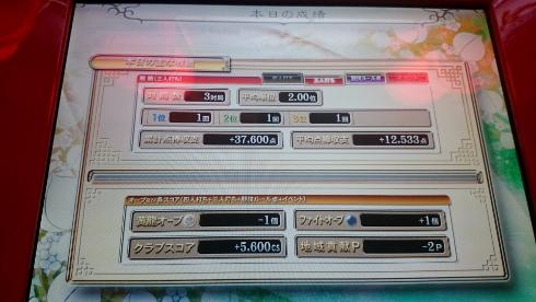 DSC_0725 (490x276)