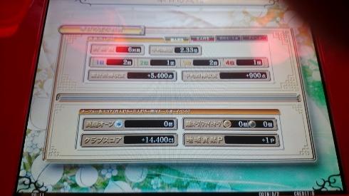 DSC_0764 (490x275)