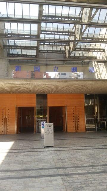 新国立劇場 (360x640)