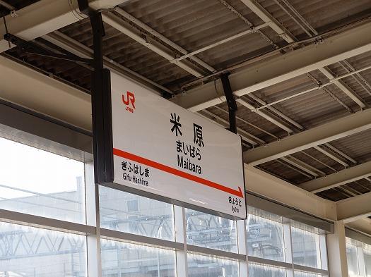 aki2015104 (5)