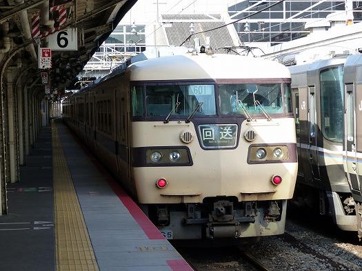 aki2015104 (10)