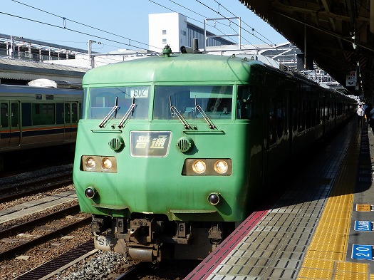 aki2015104 (11)