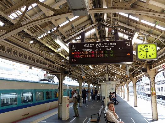 aki2015104 (14)