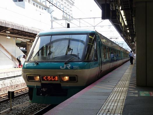 aki2015104 (15)