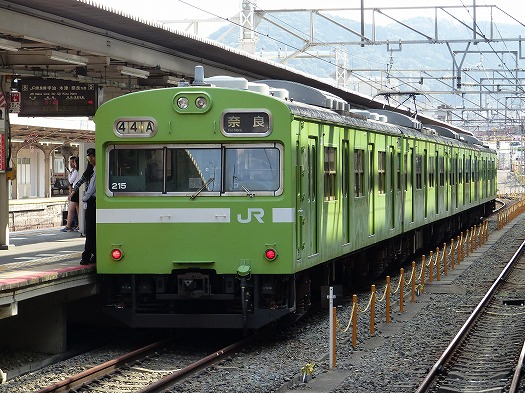 aki2015104 (18)