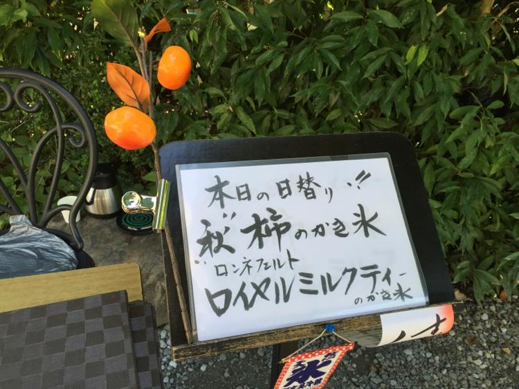 th_IMG_8207.jpg