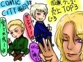 15_09_24_comiccity38.jpg