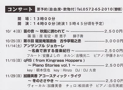 27年DM_0001 - コピー